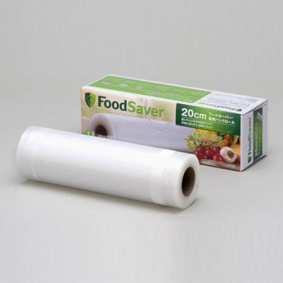 FoodSaver 20cm Vacuum Bags Single Roll
