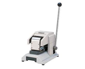 New Kon Manual Perforator 208-605