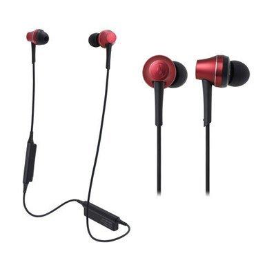 Audio Technica Wireless In-Ear Headphones ATH-CKR75BT
