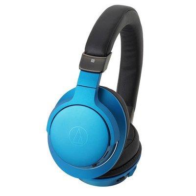 Audio Technica Wireless On-Ear Headphones ATH-AR5BT