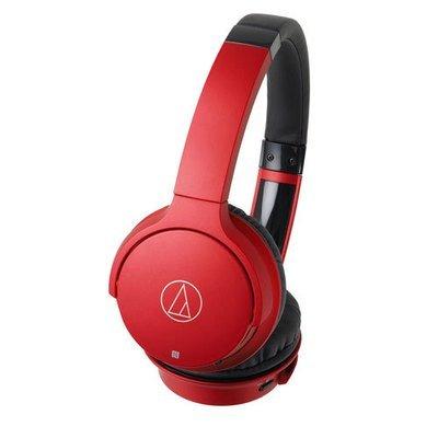 Audio Technica Wireless On-Ear Headphones ATH-AR3BT