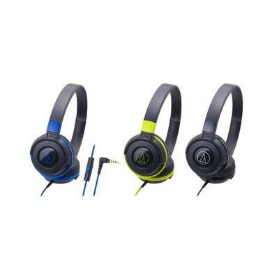 Audio Technica Headphones ATH-S100iS