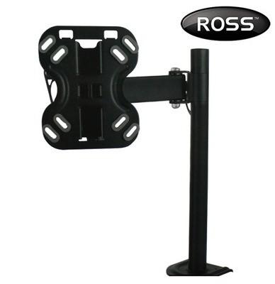 "Ross Single Arm Desk Mount (10-24"") LNDMSA100-RO"