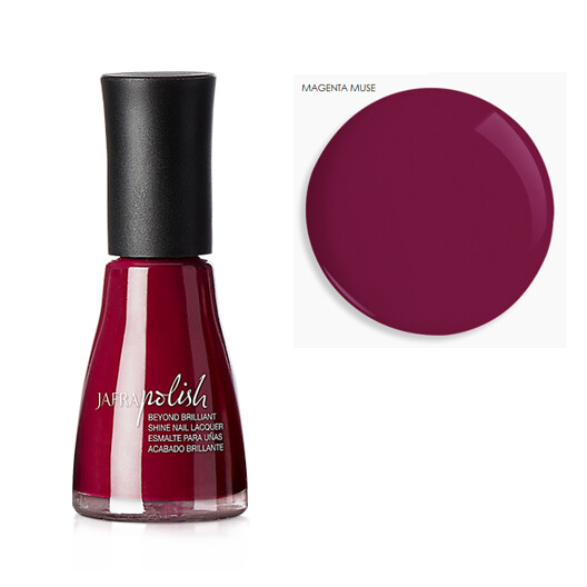 Beyond Brilliant Shine Nail Lacquer - Magenta Muse