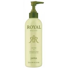 Royal Olive Body Lotion