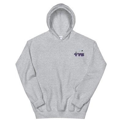 Embroidered Unisex Hoodie (Purple)