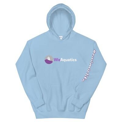 #Swimislife Unisex Hoodie (White/Purple)