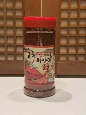 太陽干し最高級の韓国産唐辛子の粉