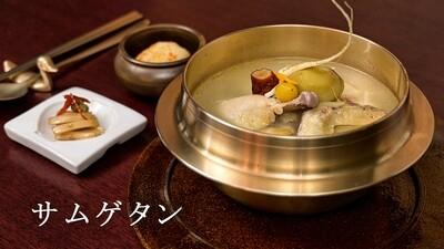 ユン先生が厳選 濃厚な味わい参鶏湯(サムゲタン) 800g(2~3人前)×3 計2.4kg メーカー希望小売価格 税込9,980円