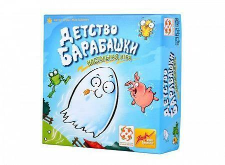 """Настольная игра """"ДЕТСТВО БАРАБАШКИ"""""""