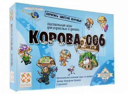 "Настольная игра ""КОРОВА ОО6"" картон.коробка"