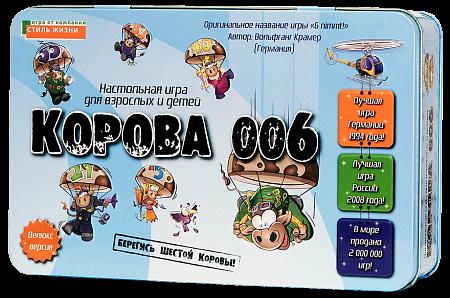 """Настольная игра """"КОРОВА ОО6.Делюкс."""""""
