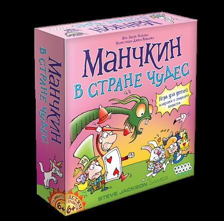 """Настольная игра """"МАНЧКИН в стране чудес!"""" Hobby World"""