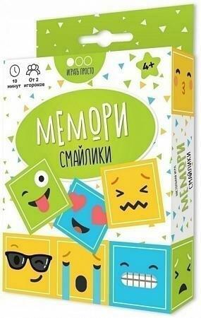 """Настольная игра """"МЕМОРИ: смайлики"""""""