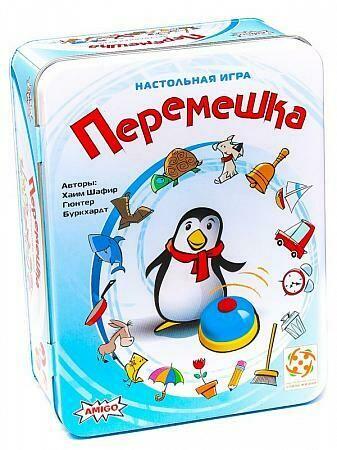 """Настольная игра """"ПЕРЕМЕШКА"""""""
