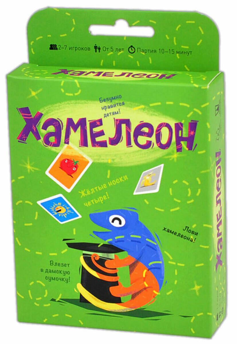 """Настольная игра """"ХАМЕЛЕОН"""" Magellan"""