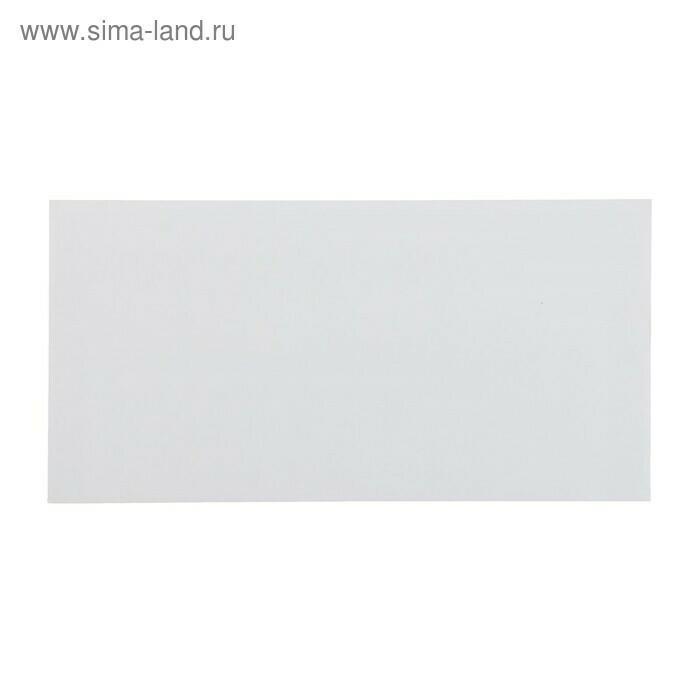 Конверт бумажный 110*220 без окна