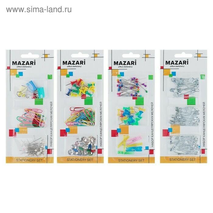 Набор канцелярских мелочей MAZARI (3 компонента)  M-6871 4265864 микс