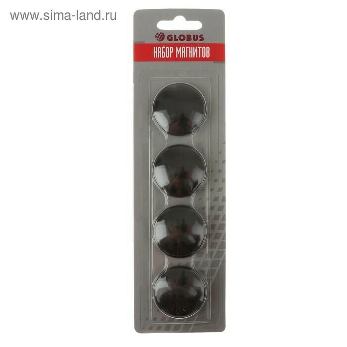Набор магнитов для доски 40мм*4шт GLOBUS МЧ40 черные