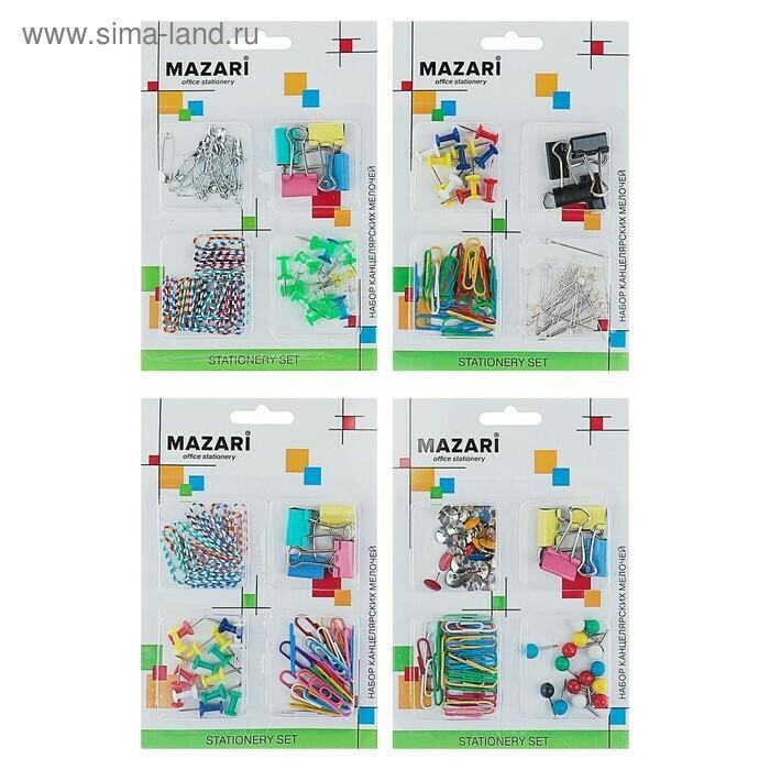 Набор канцелярских мелочей MAZARI (4 компонента)  M-6872 4265865 микс