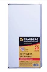 Пружины металлические для переплета 6,4мм  BRAUBERG 100шт/уп металл белые