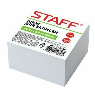 Блок для записей белый 9*9*5 STAFF 126364 непроклеен.