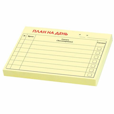 """Блок-стикер 75*102 50л PRINTSTICK """"План на день"""" 129320 пастель желтый"""