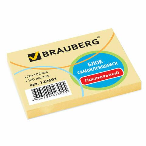 Блок-стикер 76*102 100л BRAUBERG 122691 пастель желтый