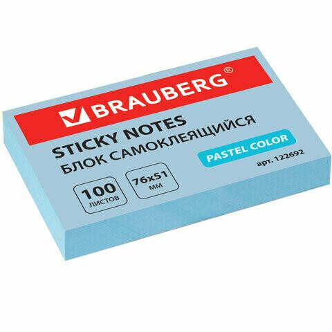 Блок-стикер 76*51 100л BRAUBERG 122692 пастель голубой