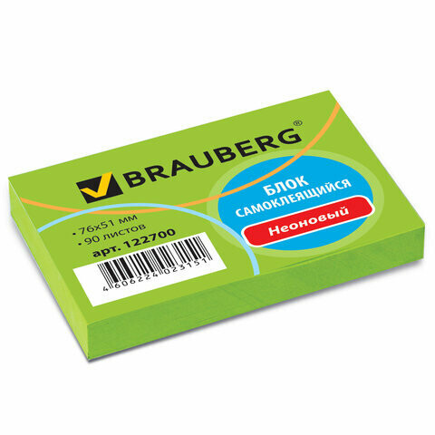 Блок-стикер 76*51 90л BRAUBERG 122700 неон зеленый