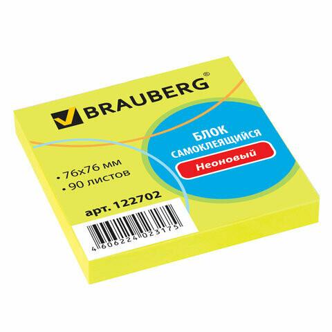 Блок-стикер 76*76 90л BRAUBERG 122702 неон желтый
