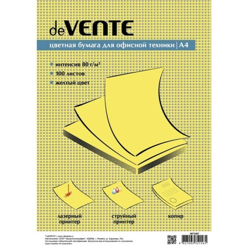 Бумага для орг.техники А4 deVENTE цветная 100л/1 цв, желтый интенсив