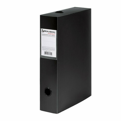 "Короб архивный 70мм BRAUBERG ""Energy"" до 600л разборн. пластик 231538 черн."