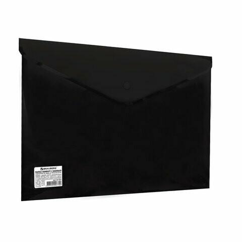 Папка-конверт с кнопкой А4 200 мкм BRAUBERG плотная 221361 черная