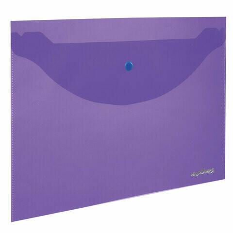 Папка-конверт с кнопкой А4 180 мкм ЮНЛАНДИЯ  прозрачная 228669 фиолетовая