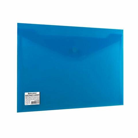 Папка-конверт с кнопкой А4 200мкм BRAUBERG плотная 221362 синяя