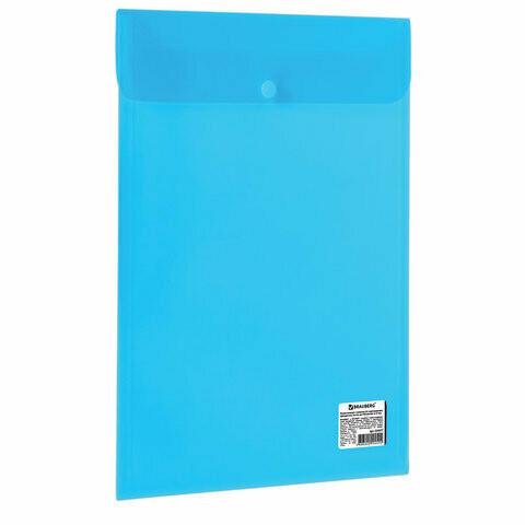 Папка-конверт с кнопкой А4 BRAUBERG вертикал. 224977