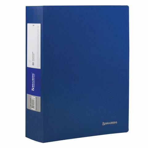 Папка пластиковая 80 вкладышей BRAUBERG Бюджет 222638