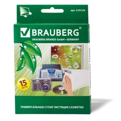Салфетки чистящие универстальные сухие безворсовые 15шт BRAUBERG 510124