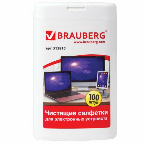 Салфетки чистящие  для ноутбуков и оптич.поверхностей 100шт BRAUBERG 512810