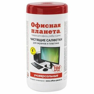 Салфетки чистящие для мониторов всех типов 100шт ОФИСНАЯ ПЛАНЕТА 510485