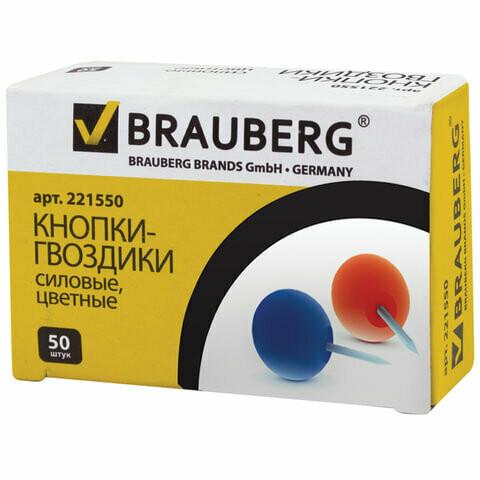 Кнопки для пробковой доски 50 шт BRAUBERG шарики 221550