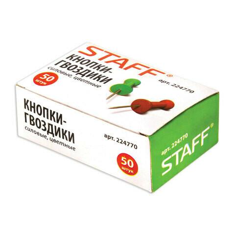 Кнопки для пробковой доски 50шт STAFF 224770