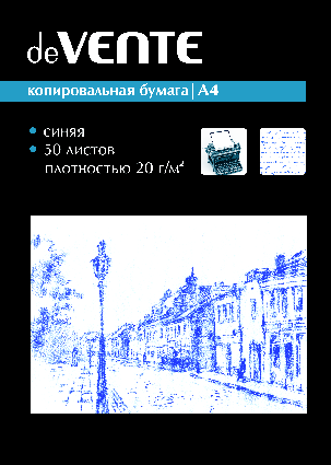 Бумага копировальная А4 deVente (50л) 2041300 синяя