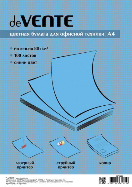 Бумага для орг.техники А4 deVENTE цветная 100л/1 цв, синий