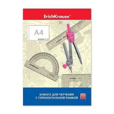 Папка для черчения А4 10л ERICH KRAUSE горизонтальная рамка EK45010