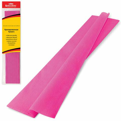 Бумага цветная крепированная BRAUBERG 50м*200см 124729 розовая
