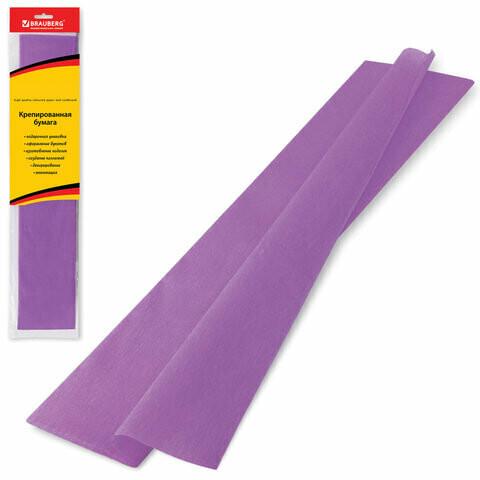 Бумага цветная крепированная BRAUBERG 50м*200см 124733 фиолетовая
