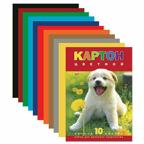 """Набор цветного картона А4 10л/10цв HATBER """"Белый щенок"""" 128038"""