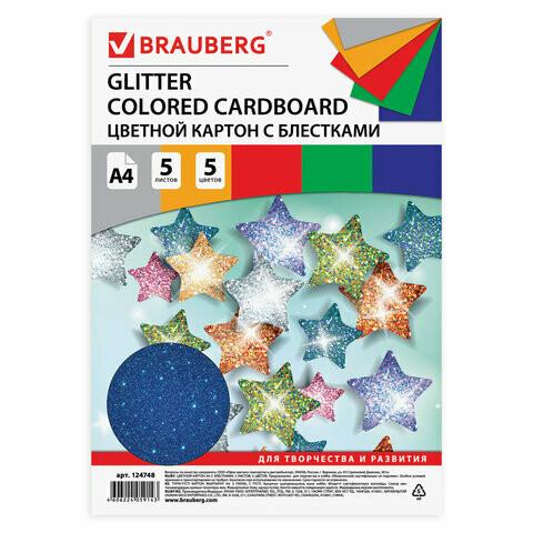 "Набор цветного картона А4 5л/5цв BRAUBERG ""Суперблестки"" 124748"